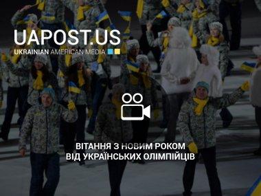 Вітання з Новим роком від українських олімпійців