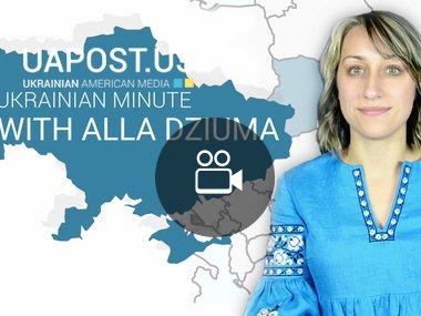 Ukrainian Minute with  Alla Dziuma #17