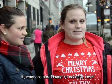 Чикаго вітає українців з Різдвом