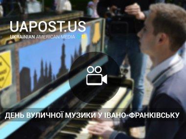 День вуличної музики у Івано-Франківську (via ОДТРК ІФ)