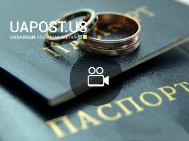 Поради від Генерального консульства України в Чикаго. Як оформити паспорт у зв'язку зі зміною прізвища