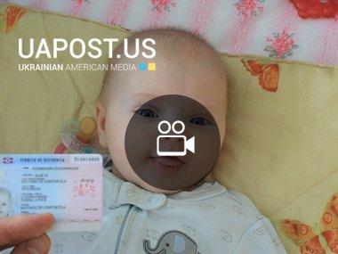 Поради від Генерального консульства України в Чикаго. Реєстрація новонародженої дитини громадянином України