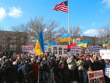 Мітинг - протест проти російської агресії 22 лютого в Чикаго